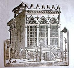 Sketch of Bazaar Buidling