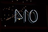 014 neon light.