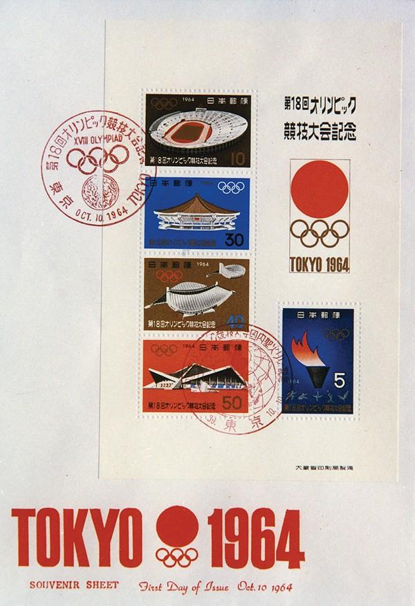 Memorabilia from George Wilson's Olympic scrapbook.