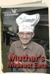 Muthar's baklava