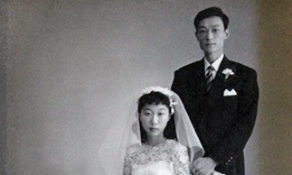 UC President Santa Ono's parents at their wedding