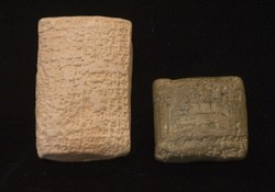The clay cuneiform tablets, only inches tall, record business from about 2000 B.C.