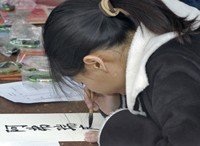 Demonstrating the ancient art of calligraphy Photo/Andrew Higley