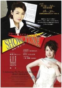''Showtune'' poster