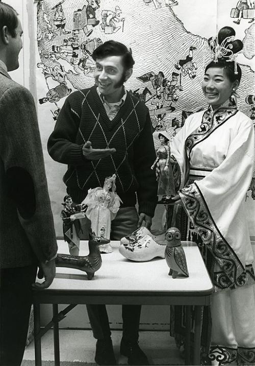 International Bazaar in 1970
